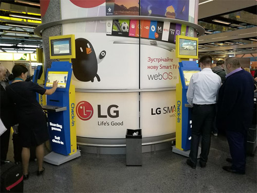 UIA Installed Kiosks for Self-Check-In at Boryspil Airport